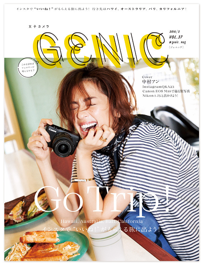 genic37_cover