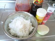 yuuki.「チキンドリアとコールスローサラダ」