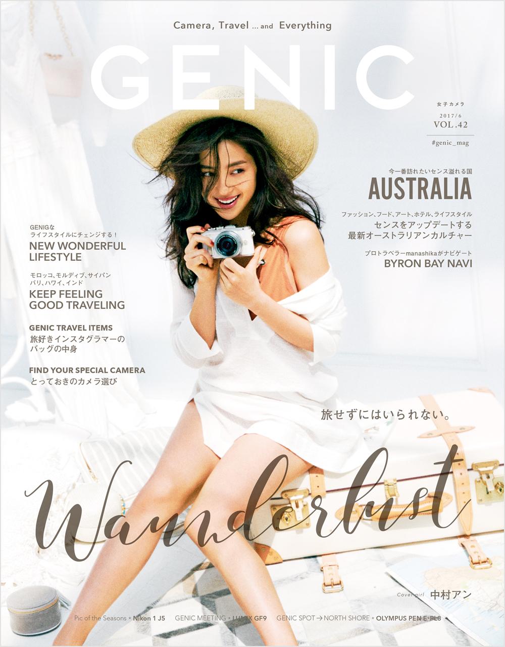 gnc42_cover