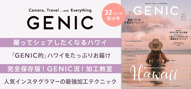 GENIC Vol44