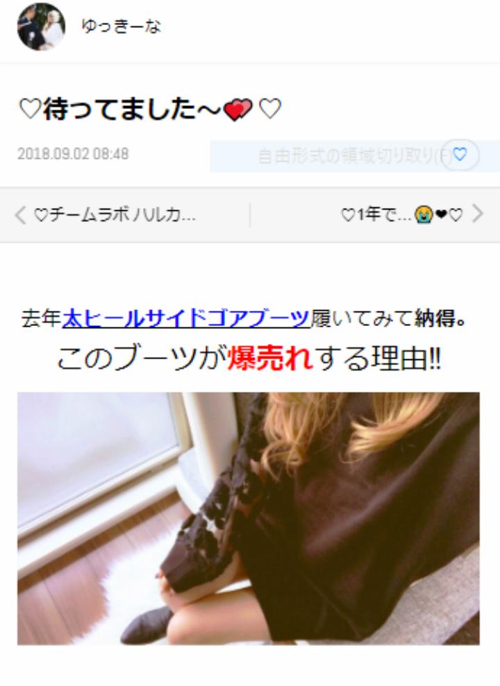 編集部ブログ_1