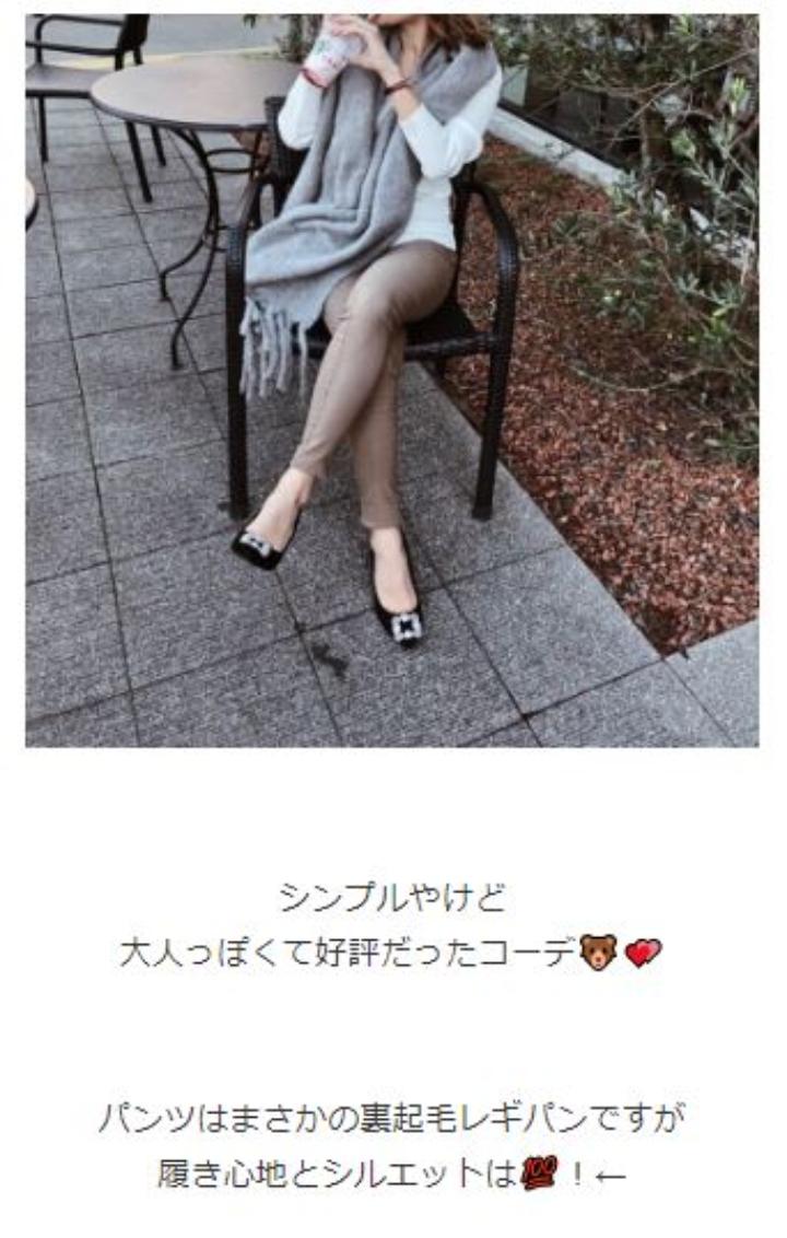 編集部ブログ_20181122