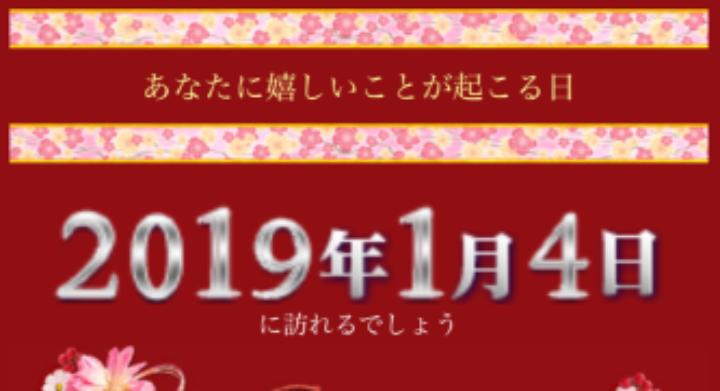 編集部ブログ_20181129