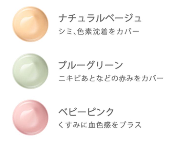 編集部ブログ_20181207