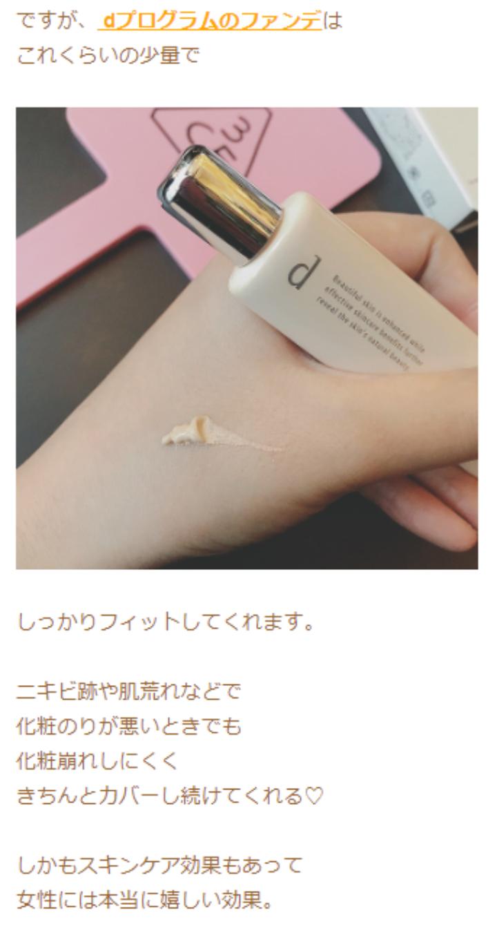 編集部ブログ_20181213