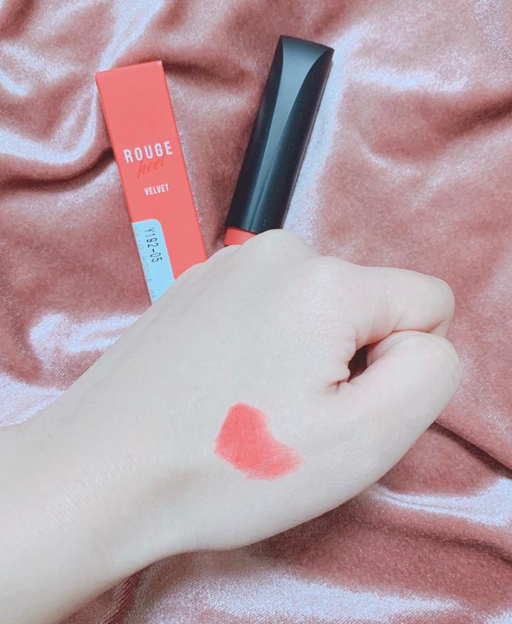 編集部ブログ_20190117
