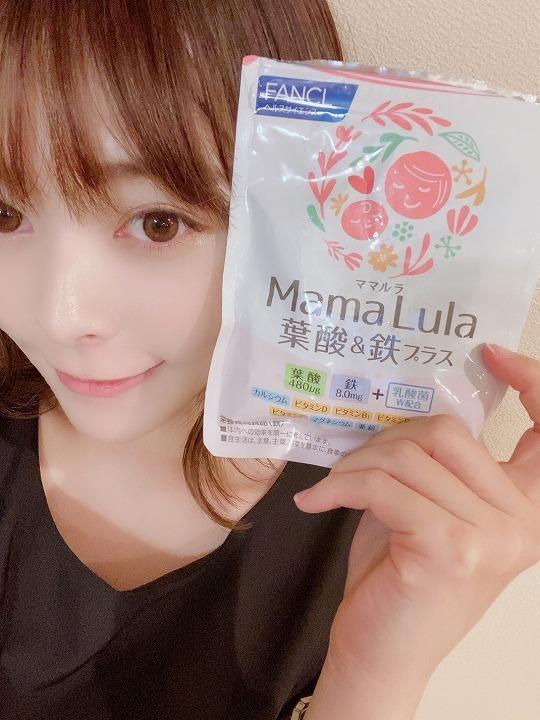 @GIRL_ファンケルママルラ_miku
