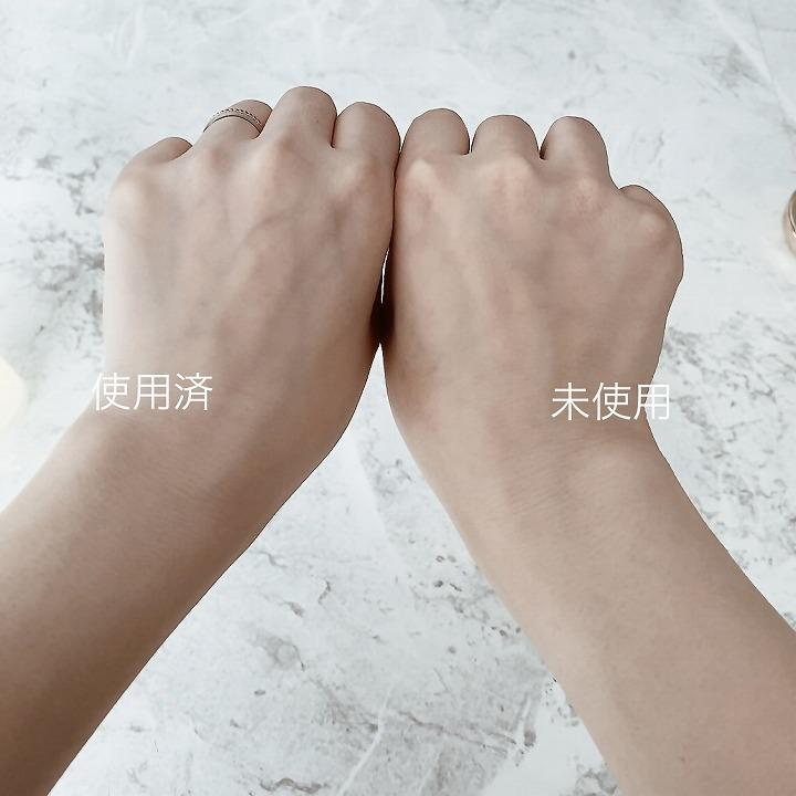 @GIRL_資生堂マキアージュドラマティックスキンセンサーベース_chi-syan