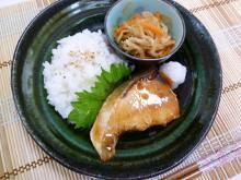 yuuki.「ブリの照り焼きと切り干し大根の煮物」