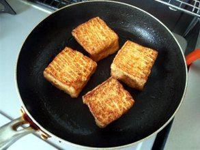 yuuki「厚揚げステーキ」