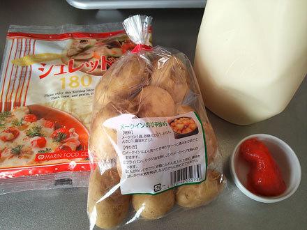mama料理家yuuki.'s kitchen0424