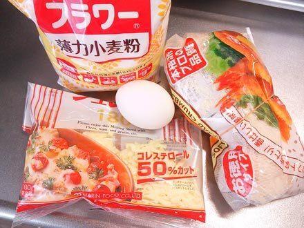 mama料理家yuuki.'s kitchen0501