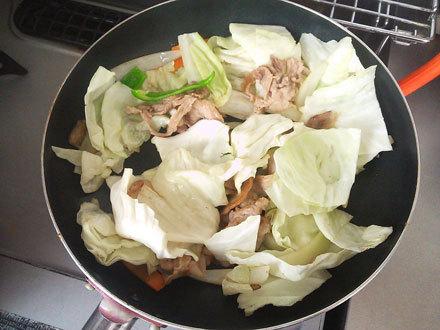 yuuki's kitchen