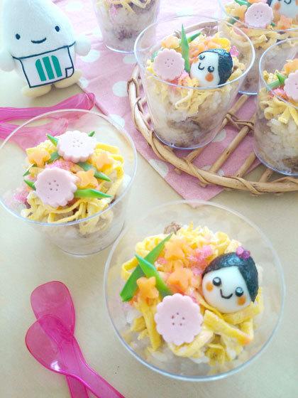 yuuki's kitchen×ミツハシライス