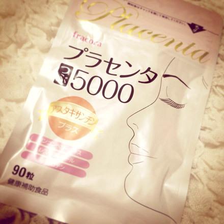 よっぴー×フラコラ プラセンタつぶ5000