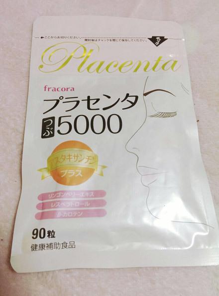 TaMokitty×フラコラ プラセンタつぶ5000
