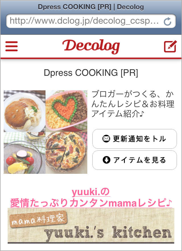 Dpress_COOKING