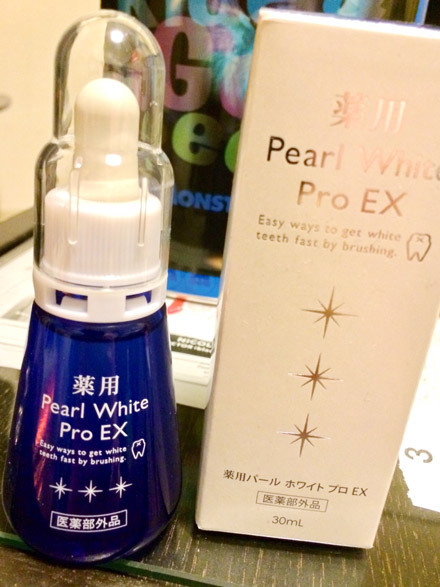 AKI×Pearl White Pro EX