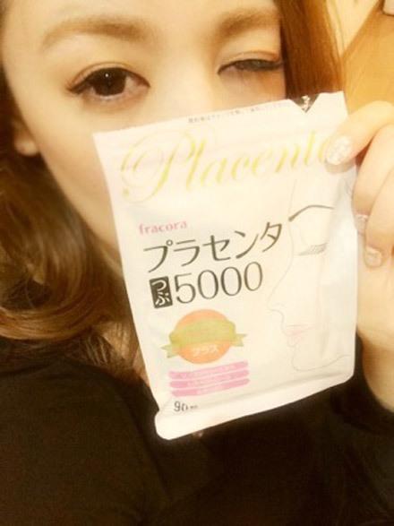 chi-syan×フラコラ プラセンタつぶ5000