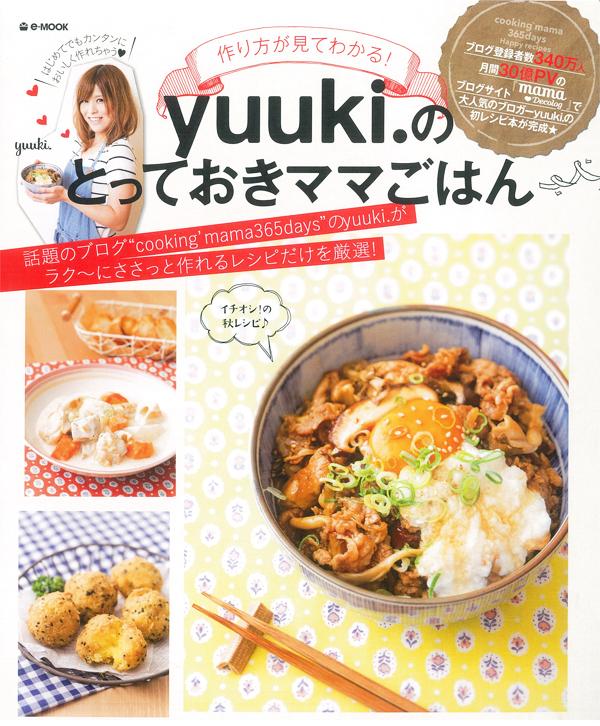 ykbk224_表紙