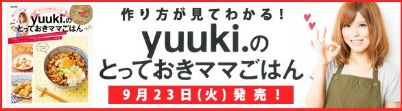 ykbk224_本バナー
