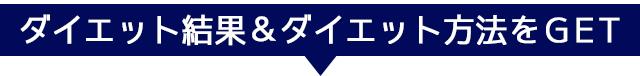 btb224_ココからGET