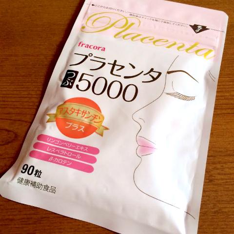 アユ×プラセンタつぶ5000