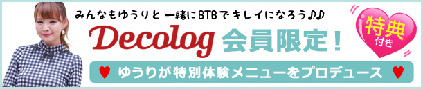 btb239_ゆうりbanner