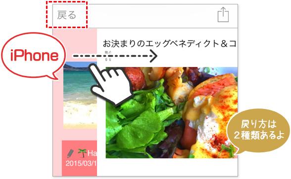decolog新アプリ_ip_capture01_02