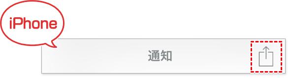 decolog新アプリ_ip_capture03_01