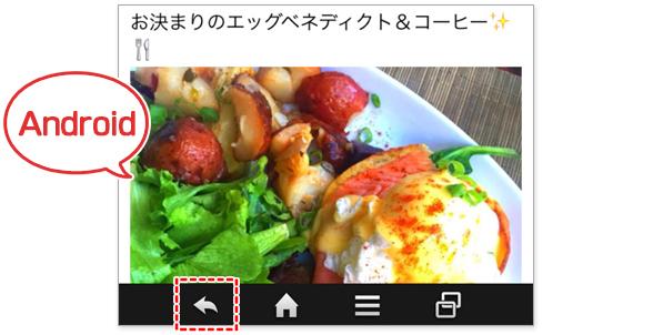 decolog新アプリ_and_capture01_02