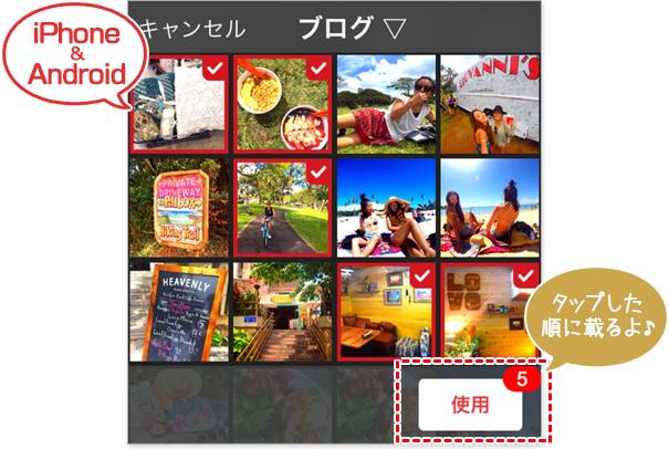 decolog新アプリ_capture02