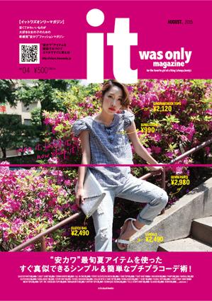 iwom08_magazinecover