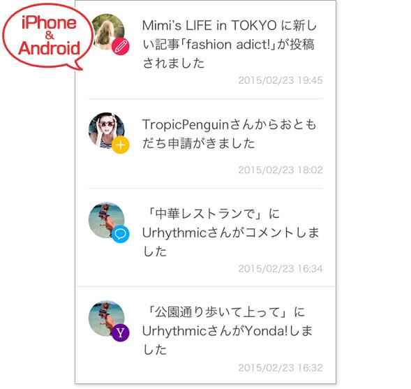 decolog新アプリ_and_capture04_01