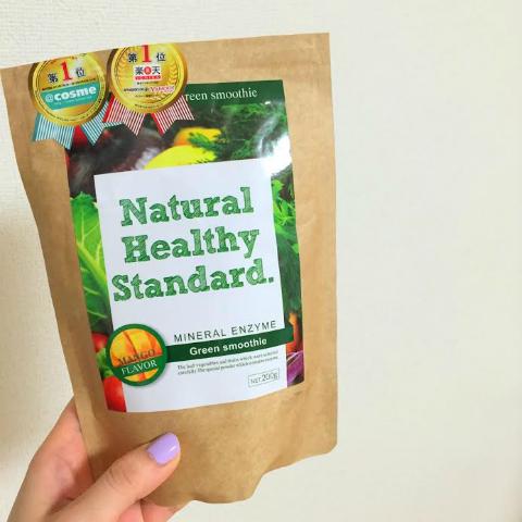 おまめ×Natural healthy standard
