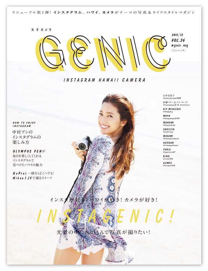 GENIC36_cover